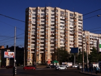 neighbour house: avenue. Lenin, house 2Б. Apartment house