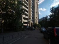 Samara, Lenin avenue, house 2Б. Apartment house