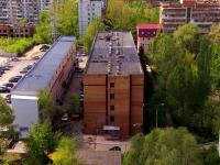 Samara, Lenin avenue, house 13А. law-enforcement authorities
