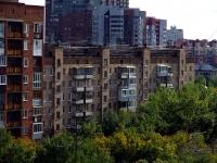 Самара, Ленина проспект, дом 2. жилой дом с магазином