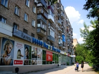 Samara, Lenin avenue, house 2. Apartment house with a store on the ground-floor