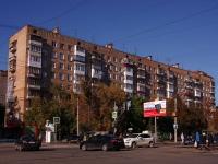 Самара, Ленина пр-кт, дом 2