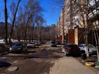 Samara, Lenin avenue, house 3. Apartment house
