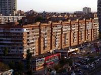 Samara, avenue Lenin, house 3. Apartment house