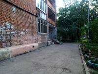 Samara, Lenin avenue, house 4. Apartment house