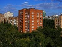 Samara, avenue Lenin, house 4. Apartment house