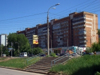 Samara, Lenin avenue, house 5. Apartment house