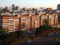 Самара, Ленина пр-кт, дом 5