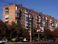 neighbour house: avenue. Lenin, house 6. Apartment house