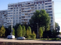 Samara, Lenin avenue, house 7. Apartment house