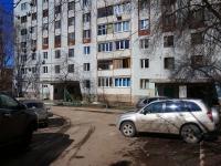 Самара, Ленина пр-кт, дом 7