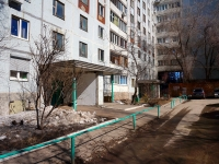Samara, Lenin avenue, house 7. Apartment house