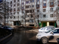 Samara, Lenin avenue, house 9. Apartment house