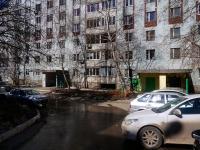 Самара, Ленина пр-кт, дом 9