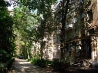 Samara, Lenin avenue, house 10. Apartment house