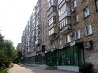 Самара, Ленина пр-кт, дом 10