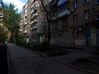 Samara, Lenin avenue, house 10. Apartment house with a store on the ground-floor