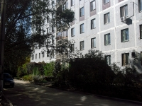 Samara, Lenin avenue, house 11. Apartment house