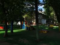 萨马拉市,  , house 10А. 幼儿园