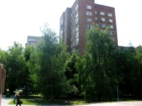 Самара, Ленина пр-кт, дом 12