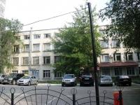 Samara, st Lesnaya, house 5А. cafe / pub