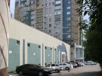 neighbour house: st. Lesnaya, house 9А. garage (parking)