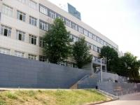Самара, улица Лесная, дом 23 к.49А. офисное здание