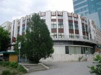 萨马拉市, Lesnaya st, 房屋 23 к.49А. 写字楼