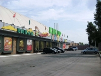 Самара, культурно-развлекательный комплекс KIN.UP, улица Лесная, дом 23 к.5