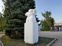 Samara, st Lesnaya. sculpture