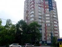 Самара, Лесная ул, дом 5