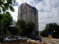 Samara, Lesnaya st, house 5. Apartment house