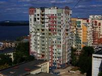 Samara, st Lesnaya, house 5. Apartment house