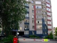 萨马拉市, Lesnaya st, 房屋 5. 公寓楼