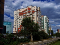 neighbour house: st. Lesnaya, house 11. Apartment house