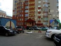 Самара, улица Лесная, дом 11. многоквартирный дом