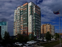 neighbour house: st. Lesnaya, house 11А. Apartment house