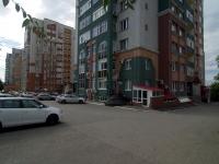 Samara, Lesnaya st, house 11А. Apartment house