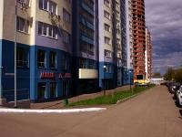 Самара, Луначарского ул, дом 5
