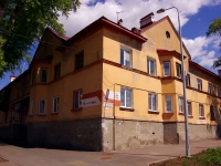 Samara, Lunacharsky st, house 38. Apartment house