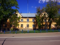 Samara, Lunacharsky st, house 40. Apartment house