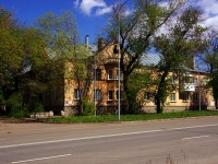 neighbour house: st. Lunacharsky, house 44. Apartment house