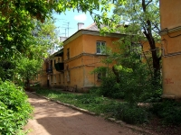 Samara, Lunacharsky st, house 46. Apartment house