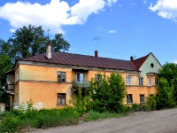 Samara, Lunacharsky st, house 48. Apartment house