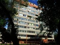 Самара, улица Луначарского, дом 62. многоквартирный дом