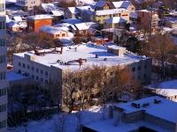 Samara, st Shmidt, house 21. office building