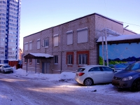 Samara, st Shmidt, house 21А. office building