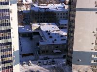 Samara, Shmidt st, house 21А. office building