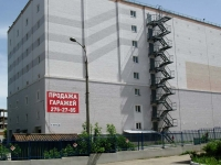 neighbour house: st. Lukachev, house 31. garage (parking)
