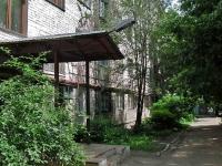 Самара, улица Лукачева, дом 36А. многоквартирный дом